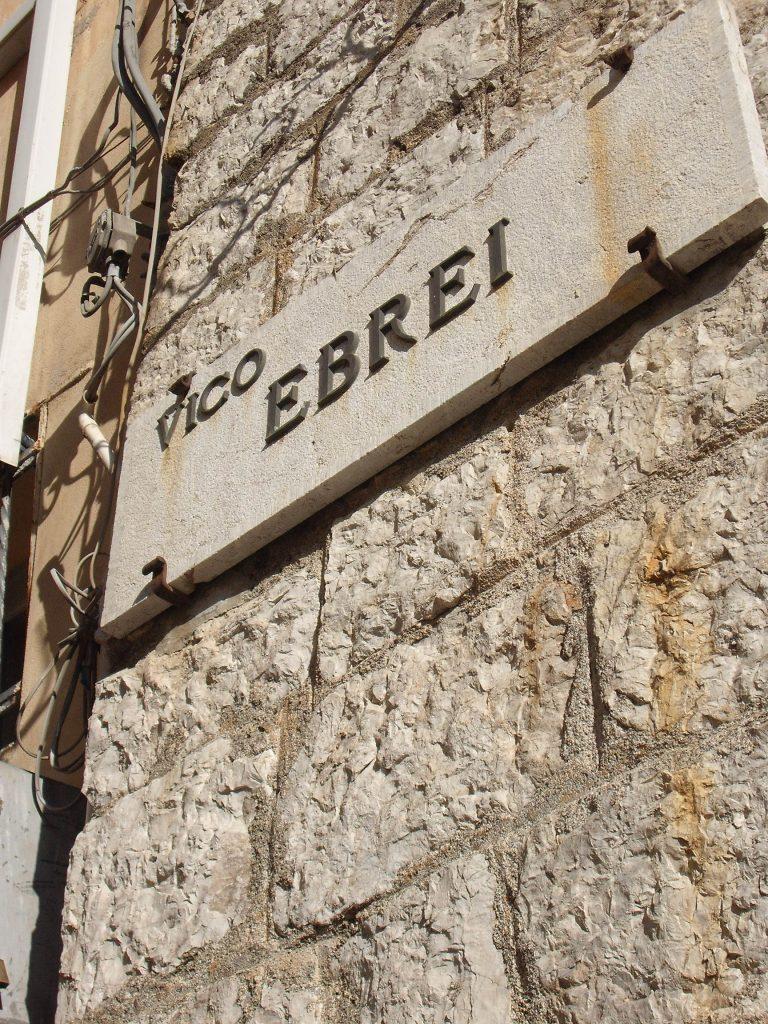 Vico Ebrei (priv.)